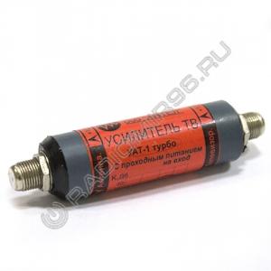 Усилитель антенный кабельный УАТ 1
