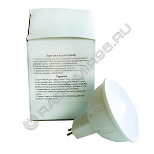 Лампа светодиодная ЭкоСвет GU5.3 MR16 5W 3000K LED