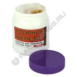 Железо хлорное 250 гр