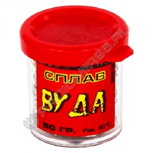 Сплав ВУДА 50г