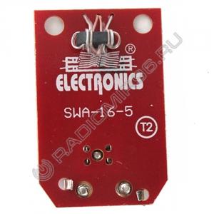 Усилитель антенный SWA 16-5