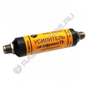 Усилитель антенный кабельный УАТ цифра 9V