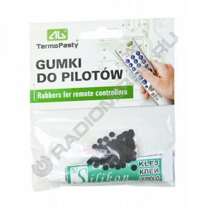 Ремкомплект для ПДУ клей+контакты 100 шт.