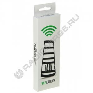 Антенна Wi-fi LADDER