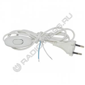 Шнур с проходным выключателем белый 1,7м