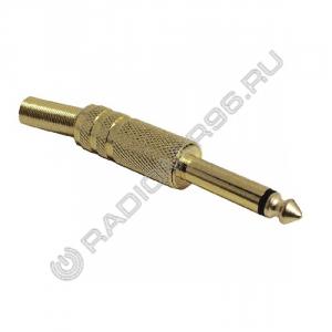 Штекер 6,3 моно металл GOLD