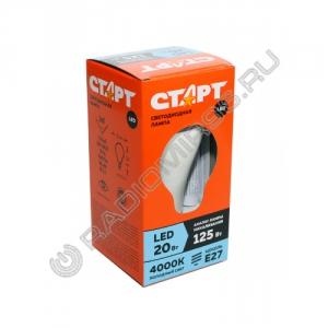 Лампа светодиодная СТАРТ ECO LEDGLSE27 20W / 125Вт 40