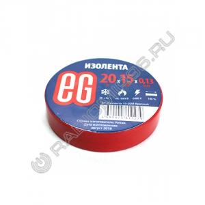 Изолента красная 20*15*0,13 EG