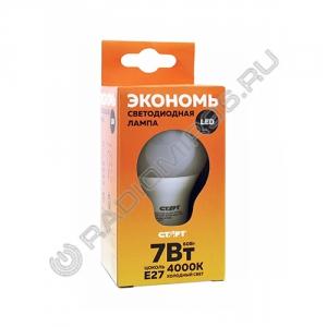 Лампа светодиодная СТАРТ ECO LEDSphere E27 7W / 60Вт 40