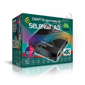 Смарт ТВ приставка 4K SELENGA A3