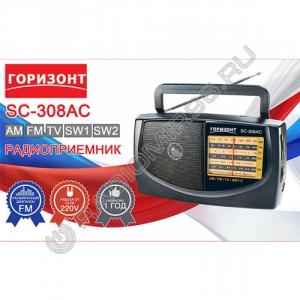 Радиоприемник ГОРИЗОНТ SC-308AC