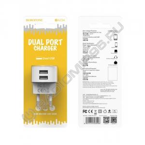 Зарядное устройство сетевое BOROFONE BA23A 2USB