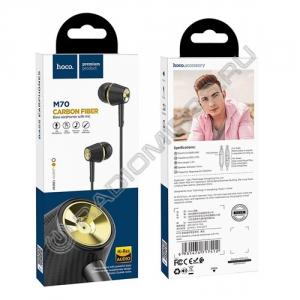 Наушники с микрофоном HOCO M70 ЧЁРНЫЕ