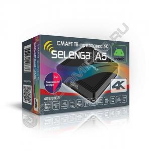Смарт ТВ приставка 4K SELENGA A5