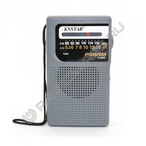 Радиоприемник KNSTAR K-266 СЕРЫЙ