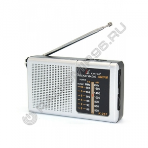 Радиоприемник KNSTAR K-257 СЕРЫЙ
