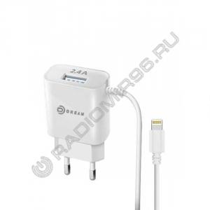 Зарядное устройство сетевое DREAM DRM-SM05 Lightning 2.4A 1м