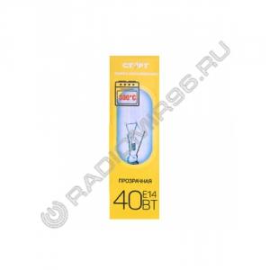 Лампа накаливания СТАРТ 40Вт Е14 для печей ТЕРМОСТОЙКАЯ