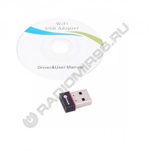 WI-FI адаптер 802.11N