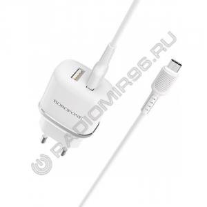 Зарядное устройство сетевое BOROFONE BA25A 2USB + кабель MICRO USB