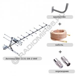 Комплект ОПТИМ 7 Антенна BAS-1131-DX-Z UHF диапазон