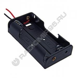 Батарейный отсек 2*AA BH603 / BH321 (1/100)